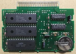 ドラゴンクエスト5 カセット基板