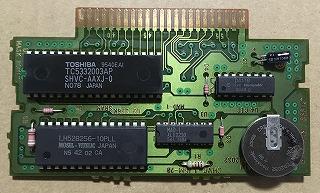 風来のシレン カセット基板